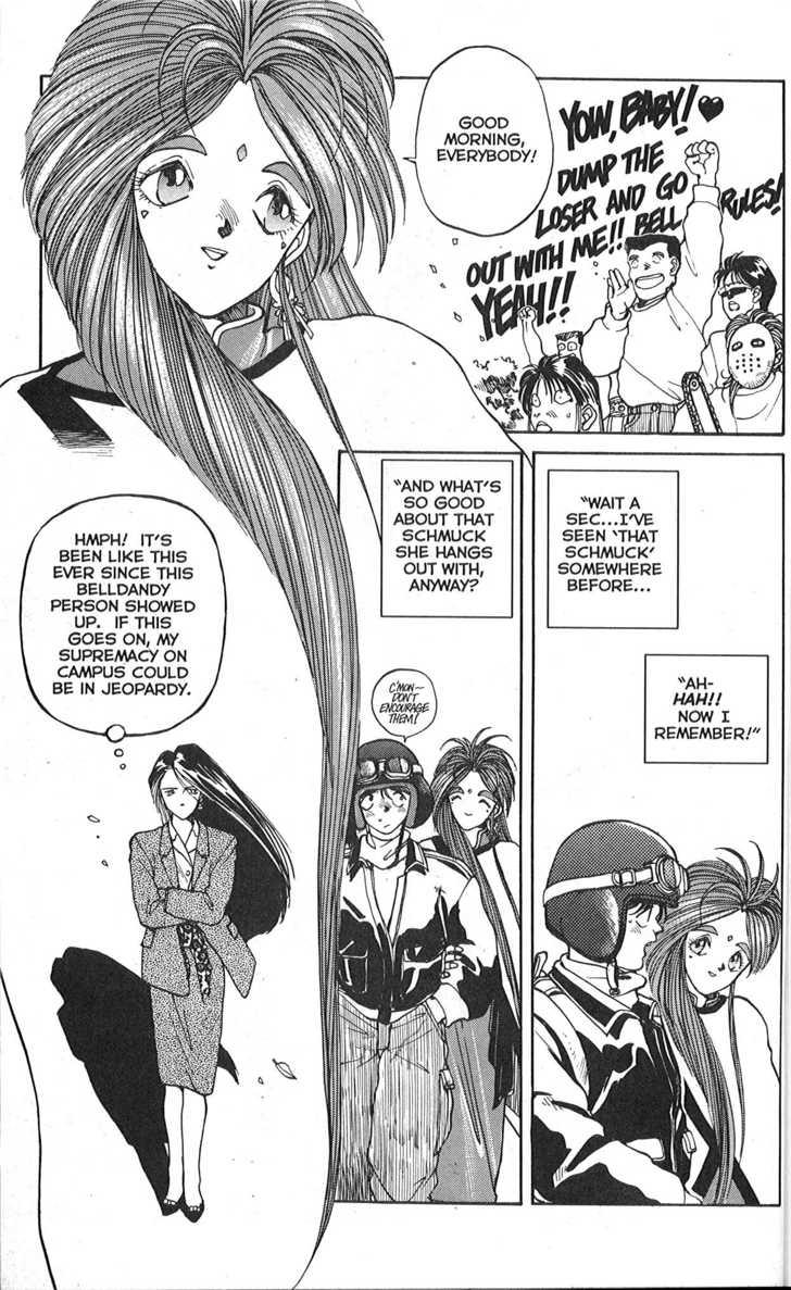 Ah! My Goddess 5 Page 3