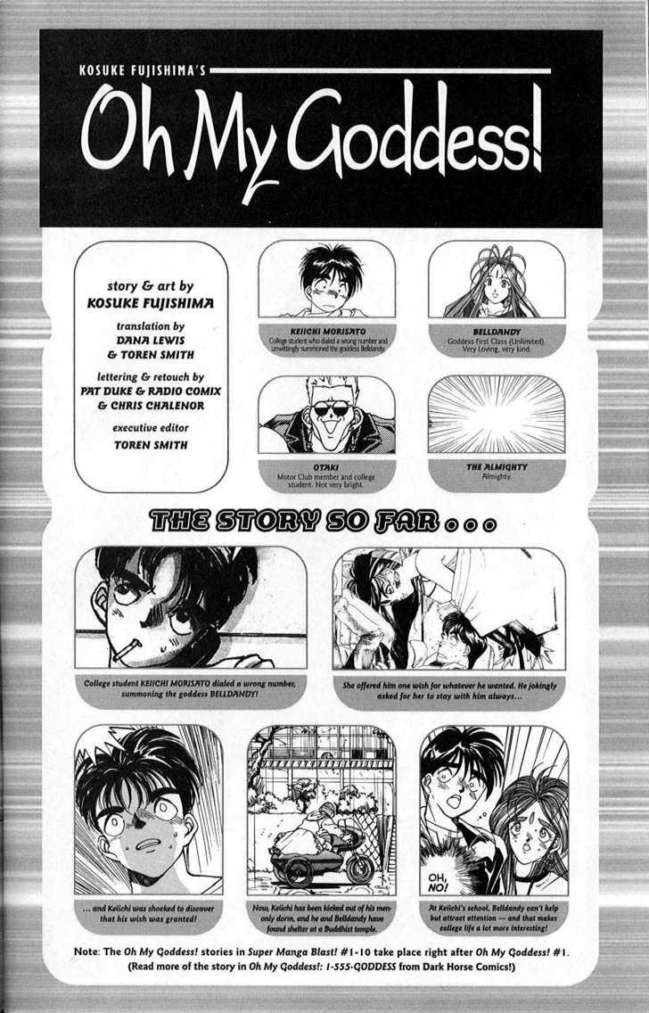 Ah! My Goddess 7 Page 1