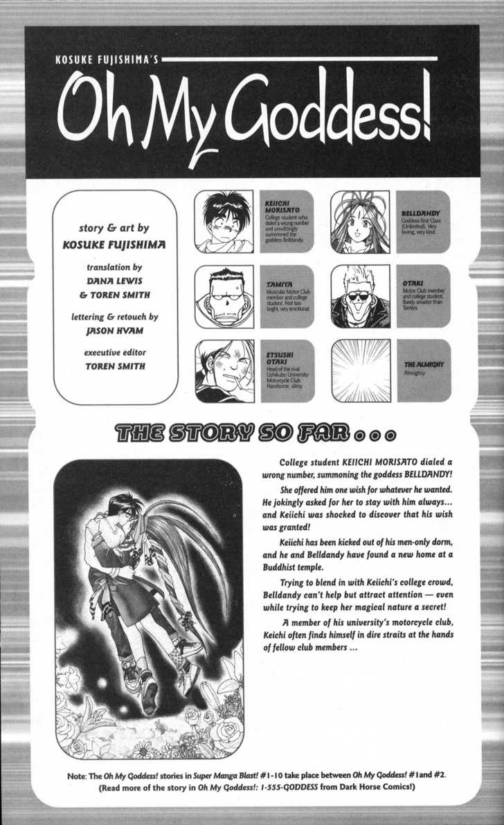 Ah! My Goddess 12 Page 2