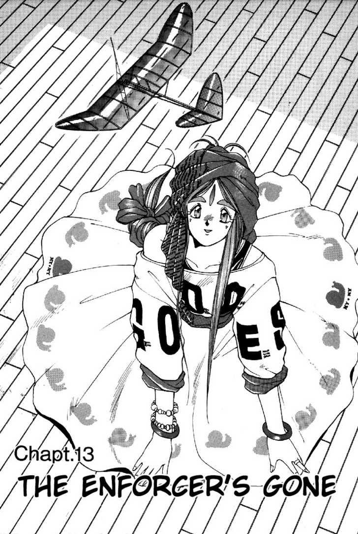Ah! My Goddess 13 Page 1
