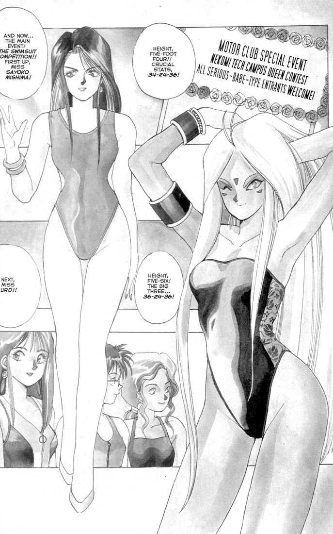 Ah! My Goddess 15 Page 2