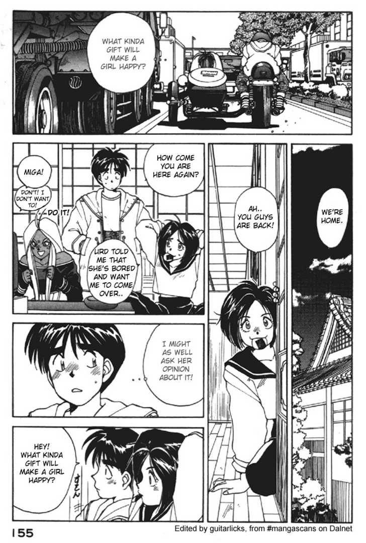 Ah! My Goddess 16 Page 4