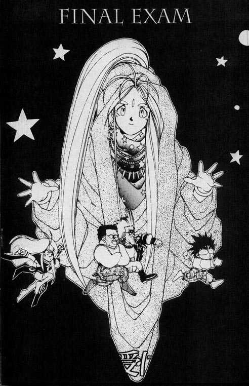 Ah! My Goddess 19 Page 2