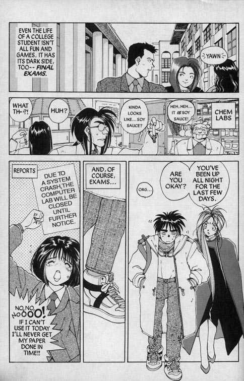 Ah! My Goddess 19 Page 3