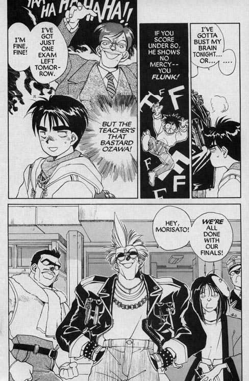 Ah! My Goddess 19 Page 4