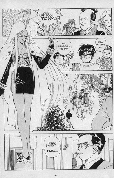 Ah! My Goddess 21 Page 3