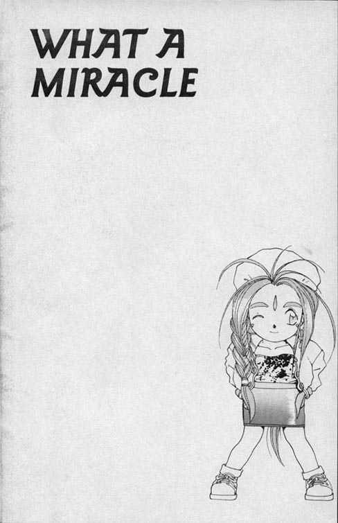 Ah! My Goddess 23 Page 2