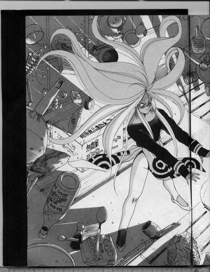 Ah! My Goddess 25 Page 3