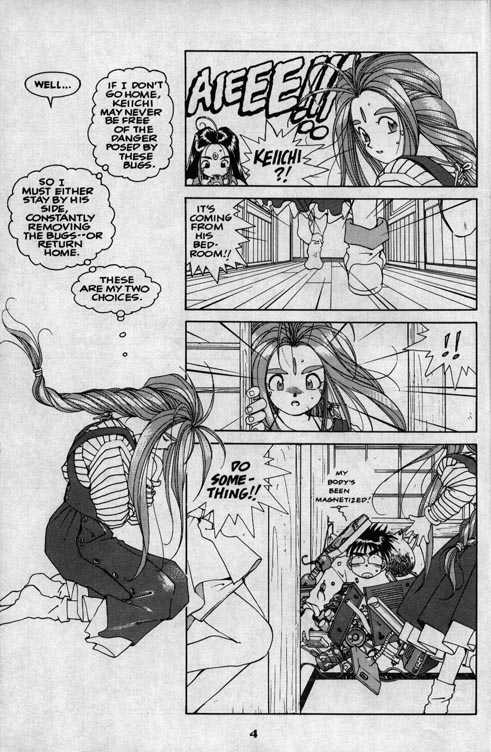 Ah! My Goddess 33 Page 4
