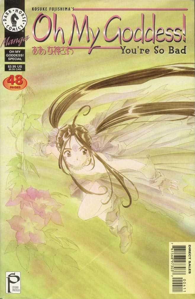 Ah! My Goddess 51 Page 1