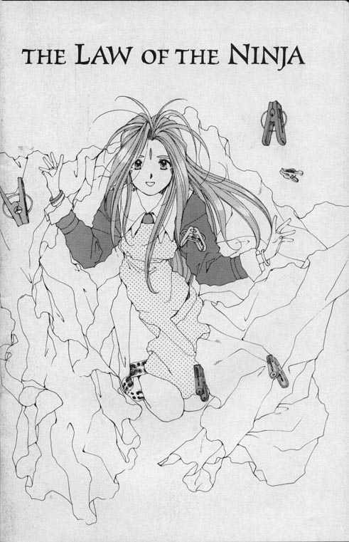 Ah! My Goddess 53 Page 2