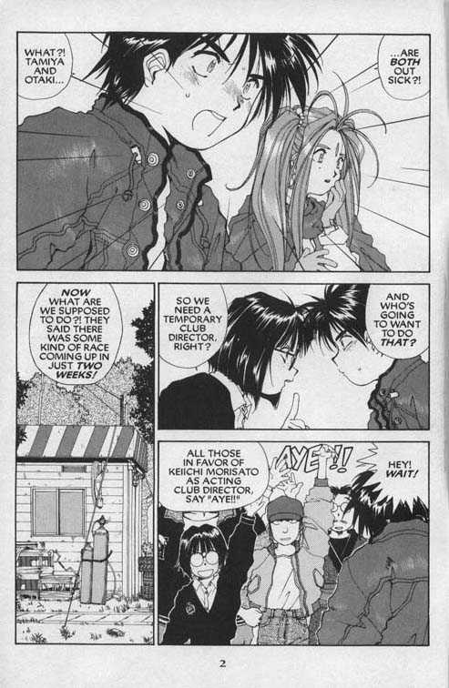 Ah! My Goddess 56 Page 3