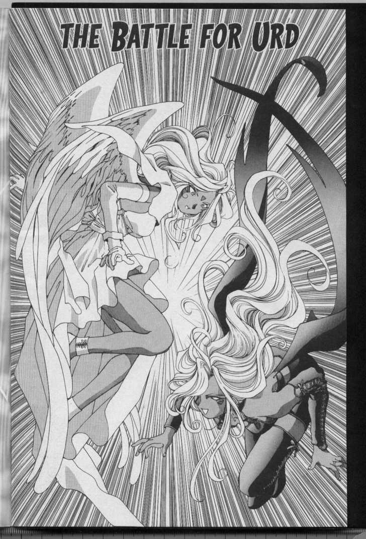 Ah! My Goddess 63 Page 2