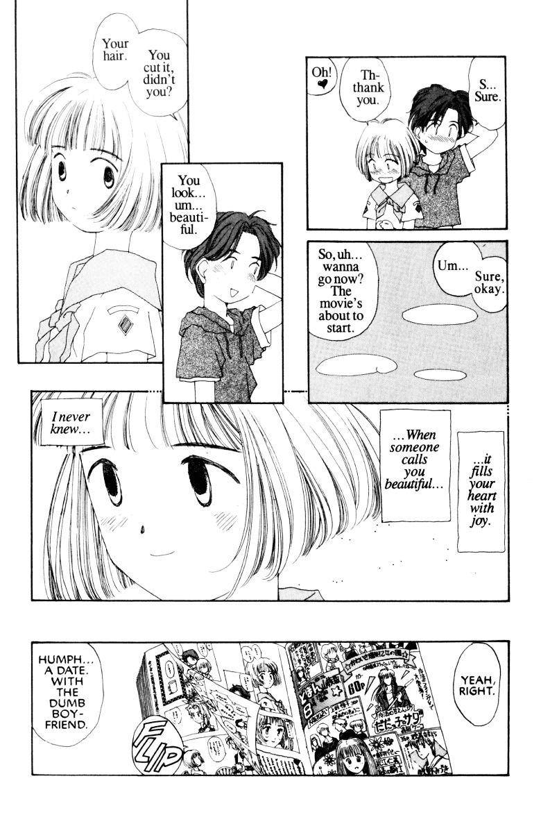 Ah! My Goddess 69 Page 2
