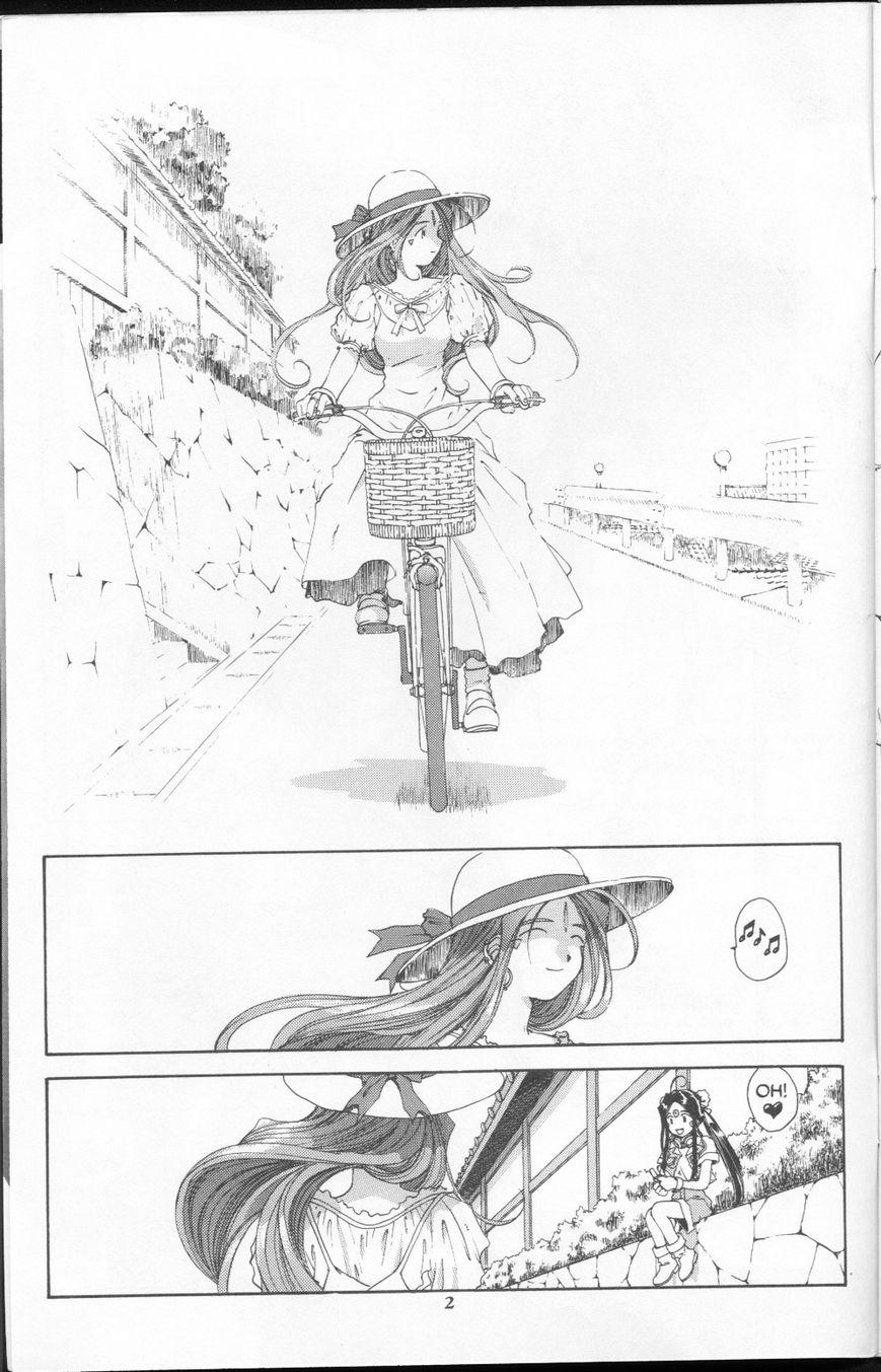 Ah! My Goddess 73 Page 3