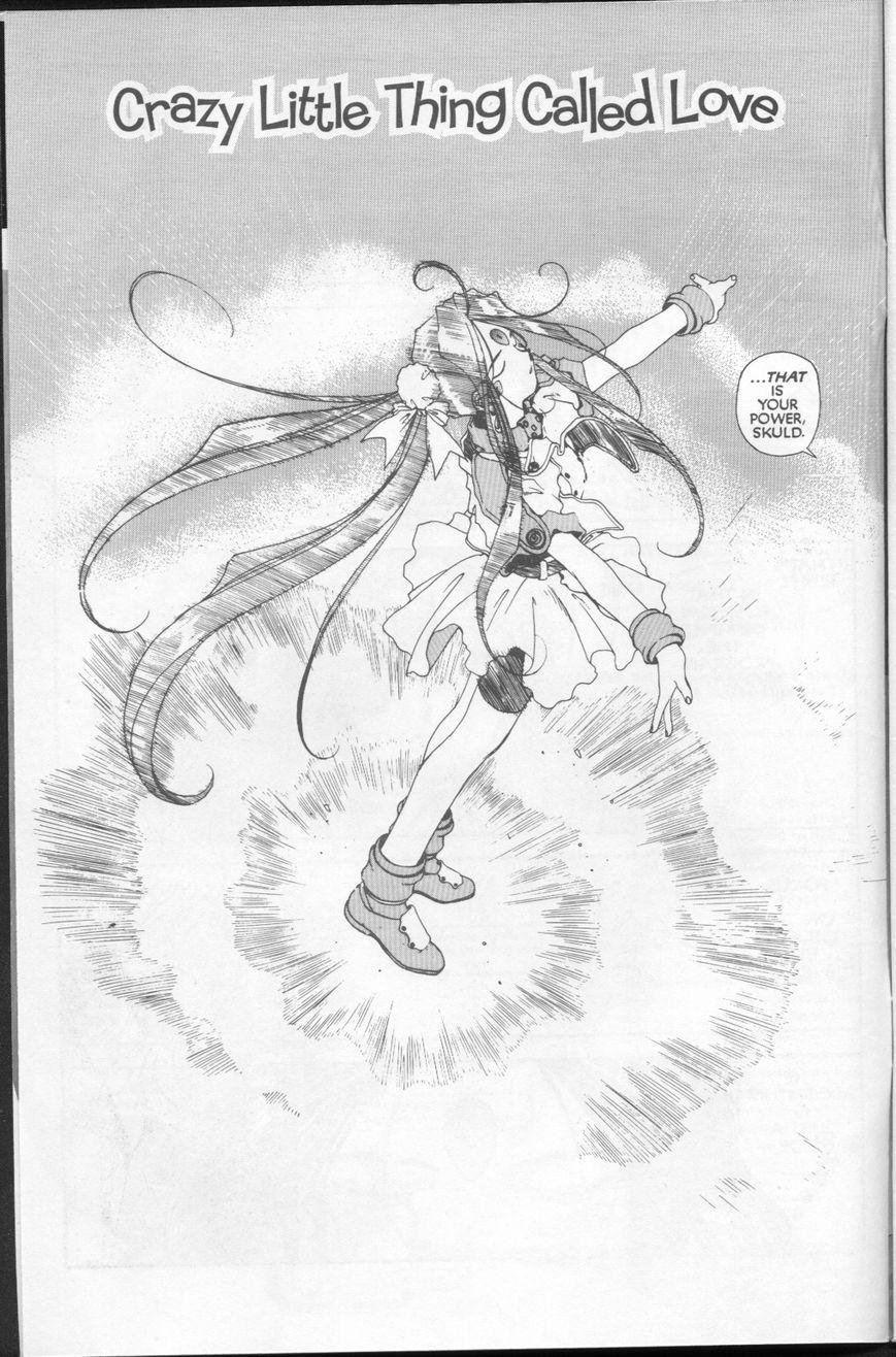 Ah! My Goddess 74 Page 3