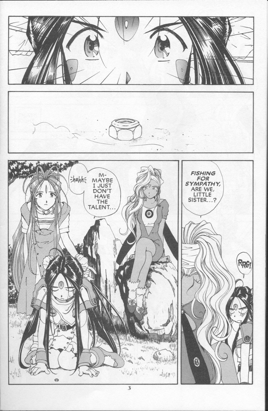 Ah! My Goddess 74 Page 4