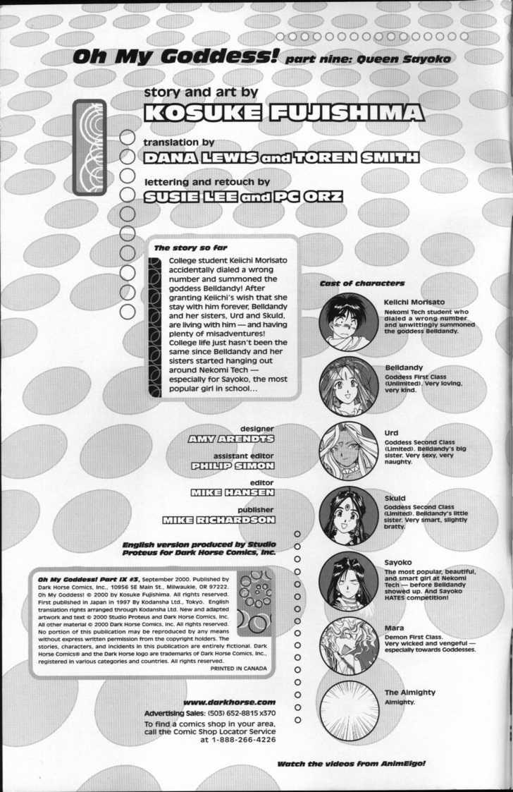 Ah! My Goddess 82 Page 2
