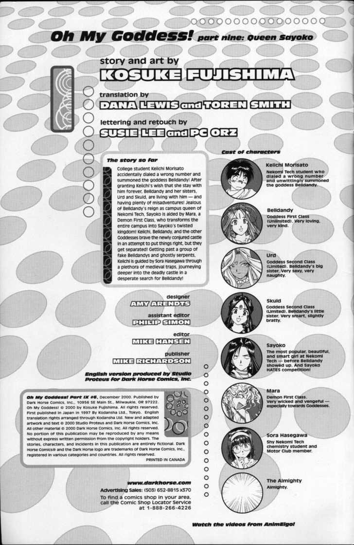 Ah! My Goddess 85 Page 2