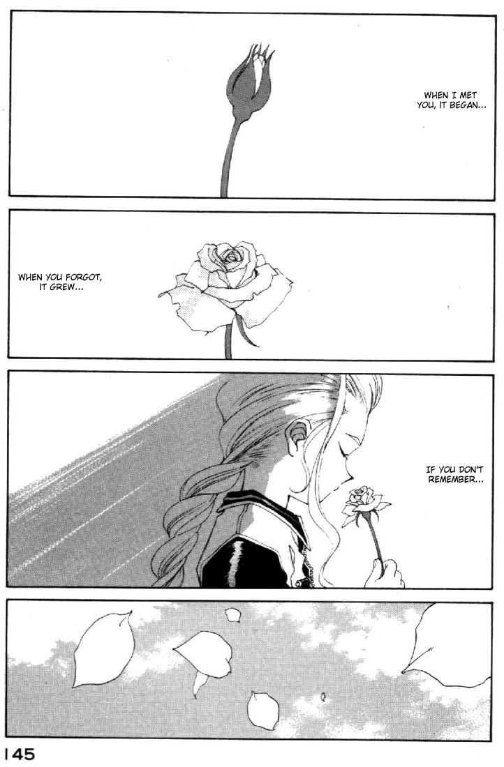 Ah! My Goddess 95 Page 1