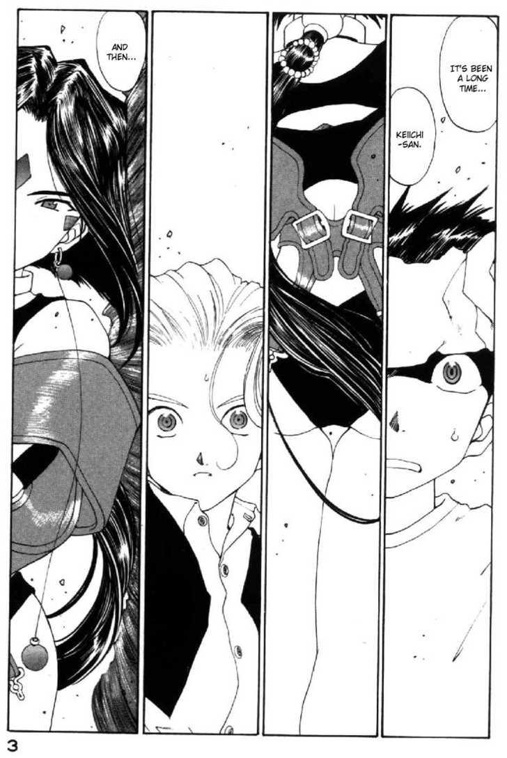 Ah! My Goddess 98 Page 3