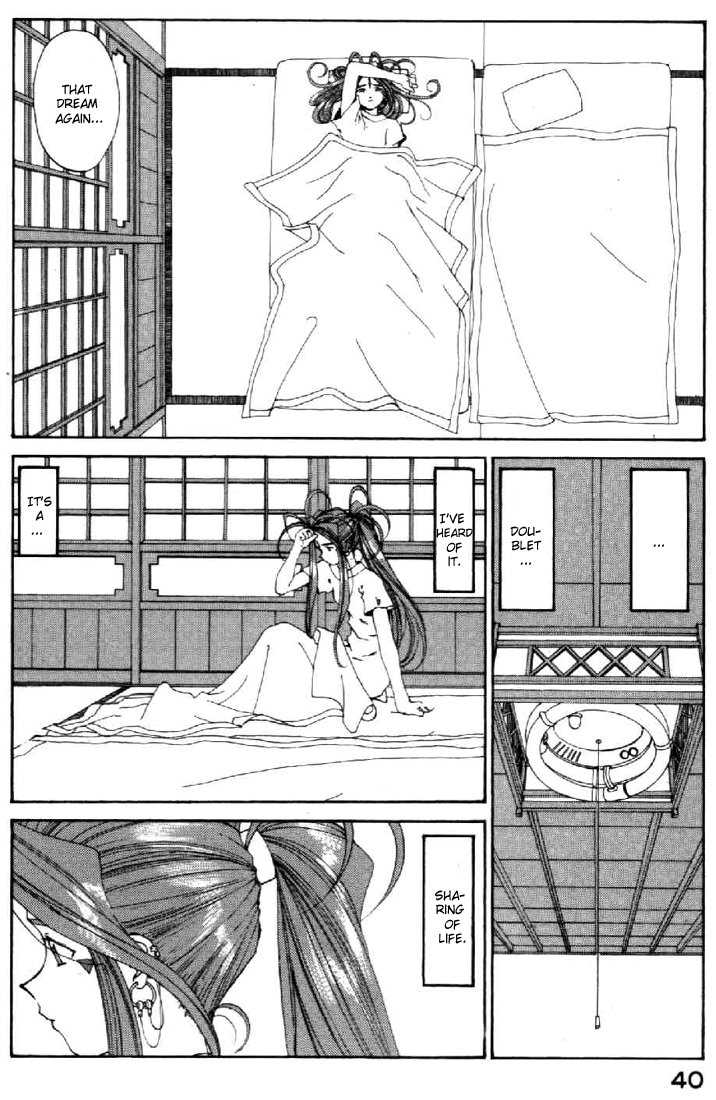 Ah! My Goddess 99 Page 4