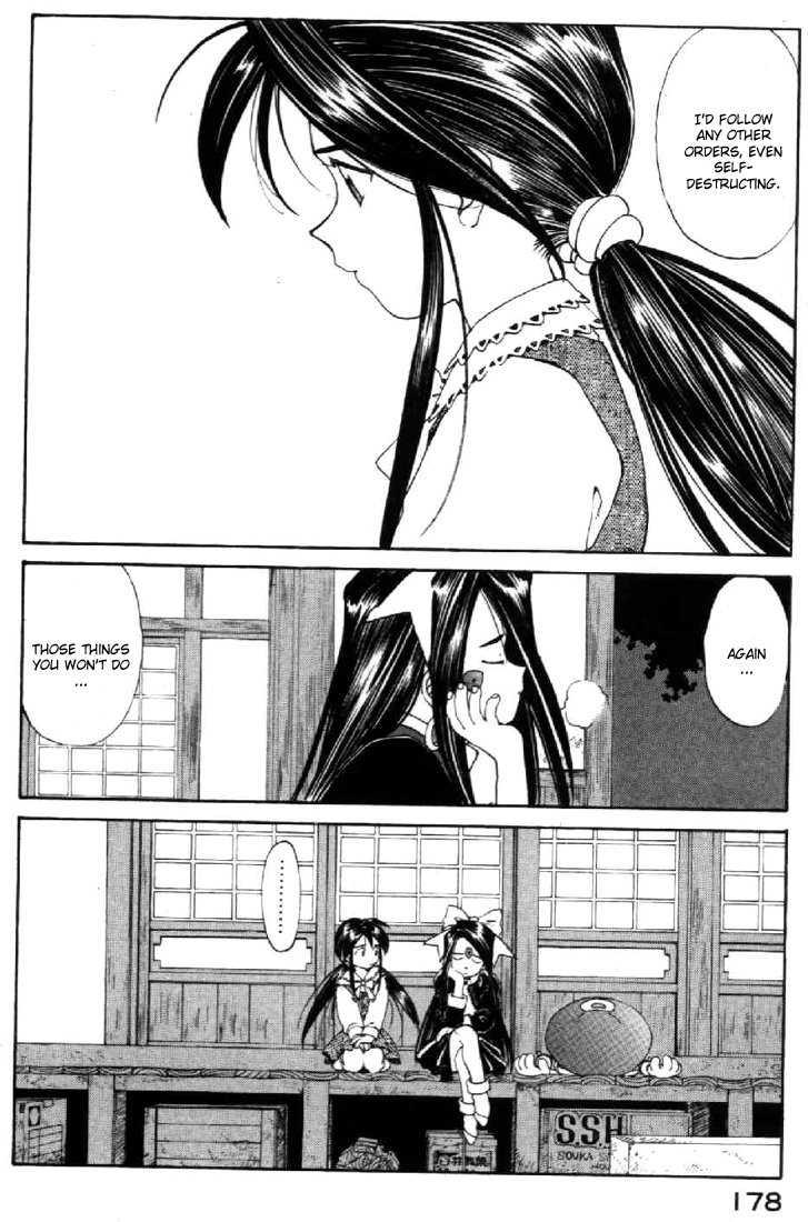 Ah! My Goddess 103 Page 2