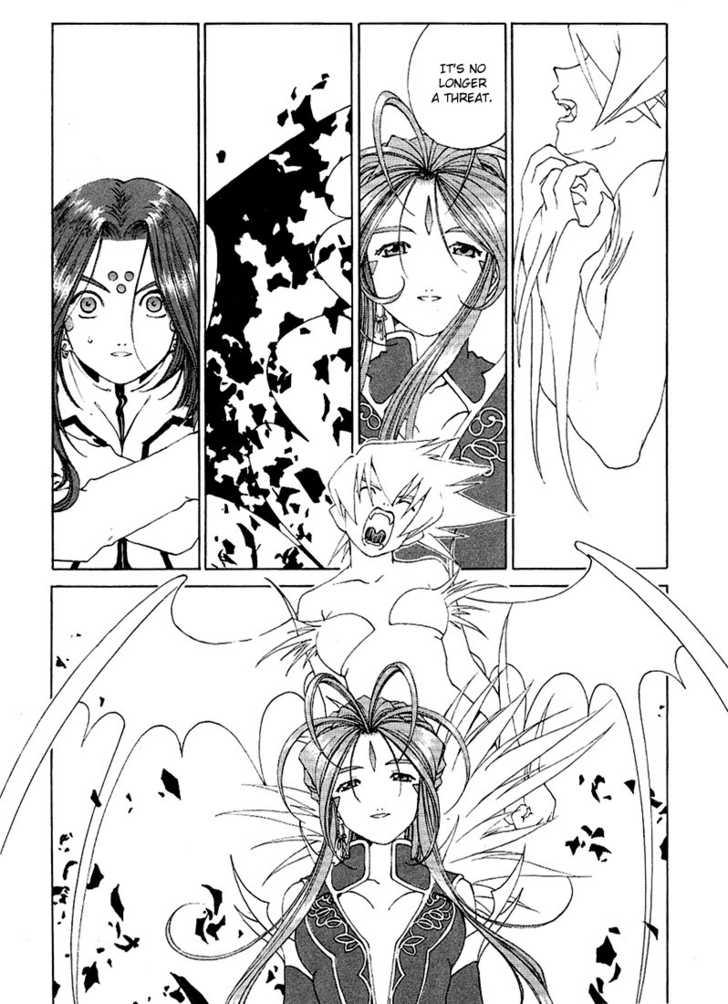 Ah! My Goddess 162 Page 3
