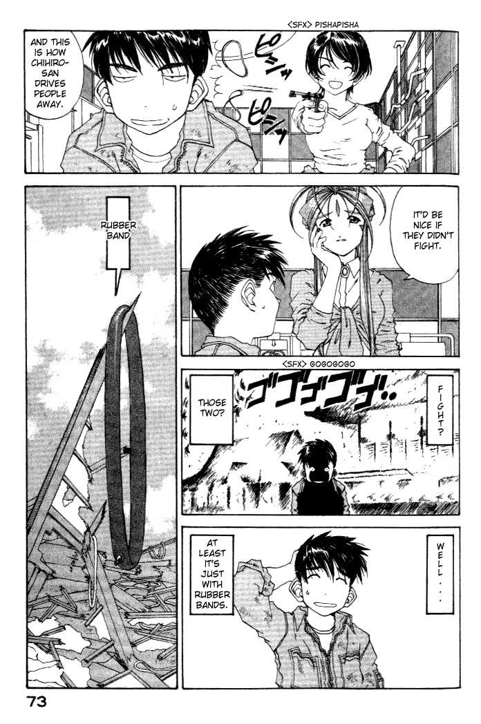 Ah! My Goddess 173 Page 3