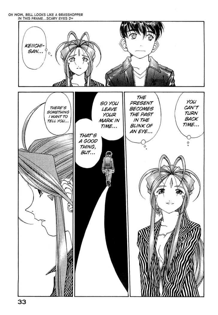 Ah! My Goddess 178 Page 5