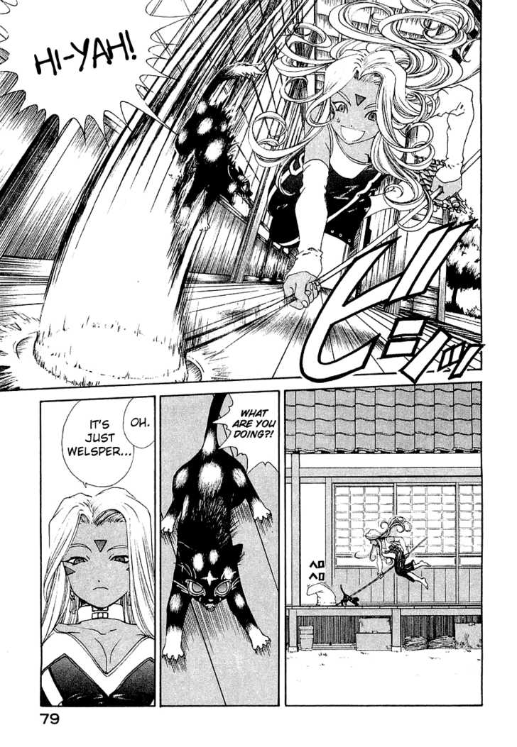 Ah! My Goddess 180 Page 3