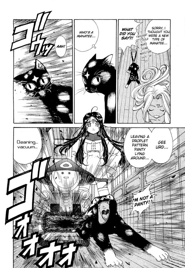 Ah! My Goddess 180 Page 4