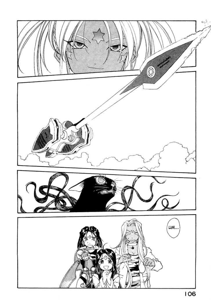 Ah! My Goddess 181 Page 2