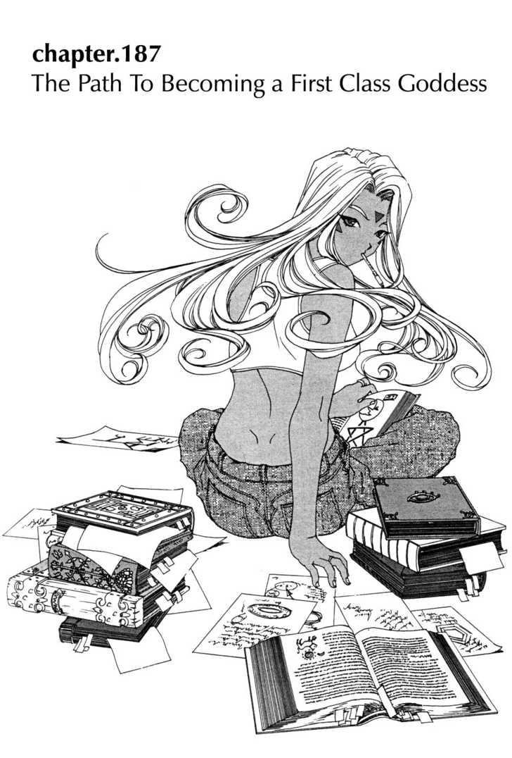 Ah! My Goddess 187 Page 1