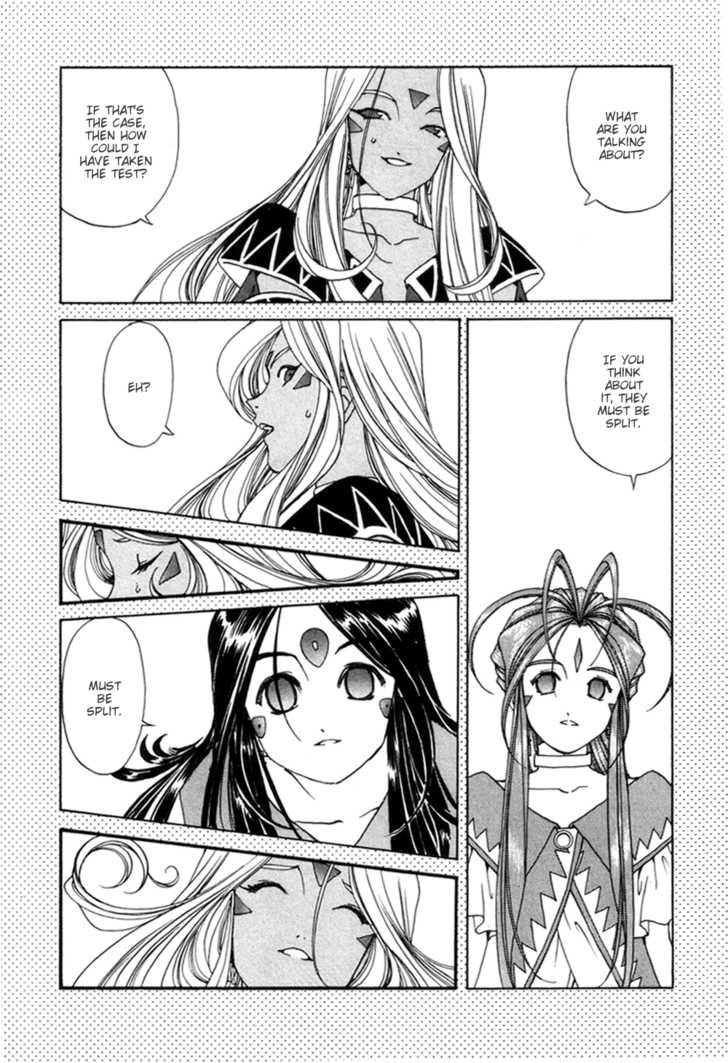 Ah! My Goddess 190 Page 3