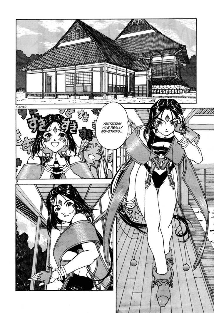 Ah! My Goddess 196 Page 2