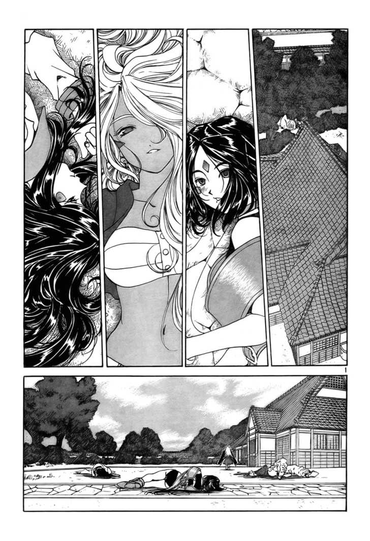 Ah! My Goddess 198 Page 1