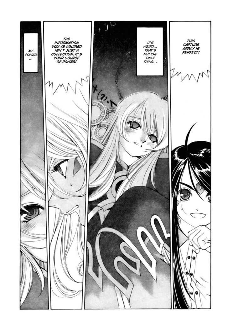 Ah! My Goddess 199 Page 3