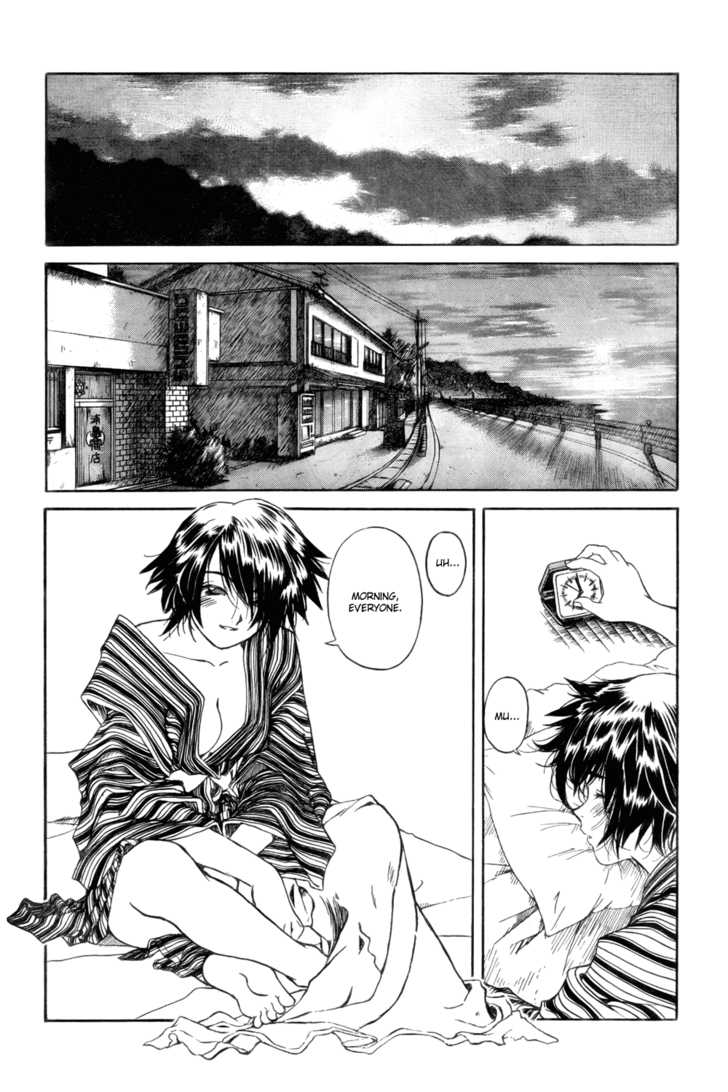 Ah! My Goddess 207 Page 2