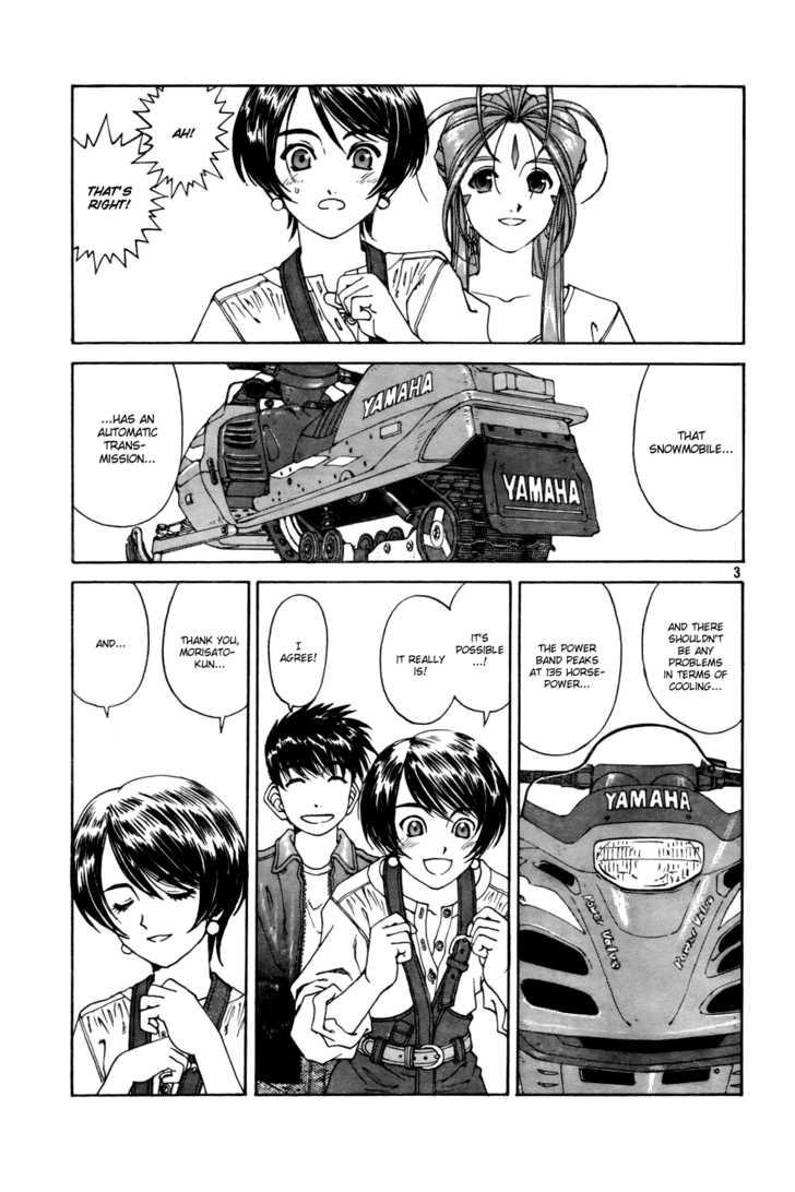 Ah! My Goddess 208 Page 3