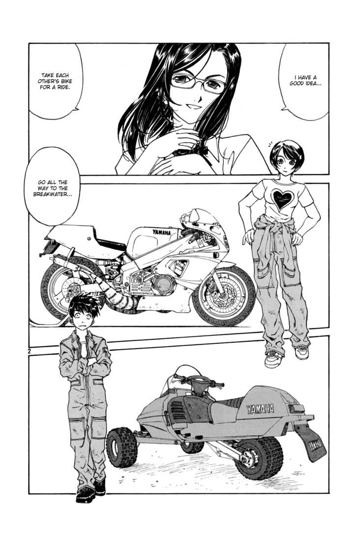 Ah! My Goddess 210 Page 2
