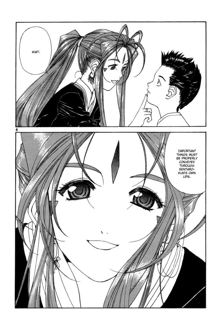 Ah! My Goddess 218 Page 4