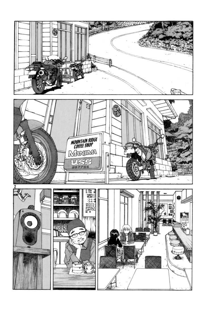 Ah! My Goddess 224 Page 2