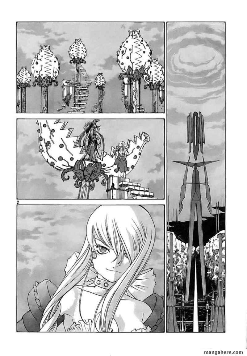 Ah! My Goddess 241 Page 3
