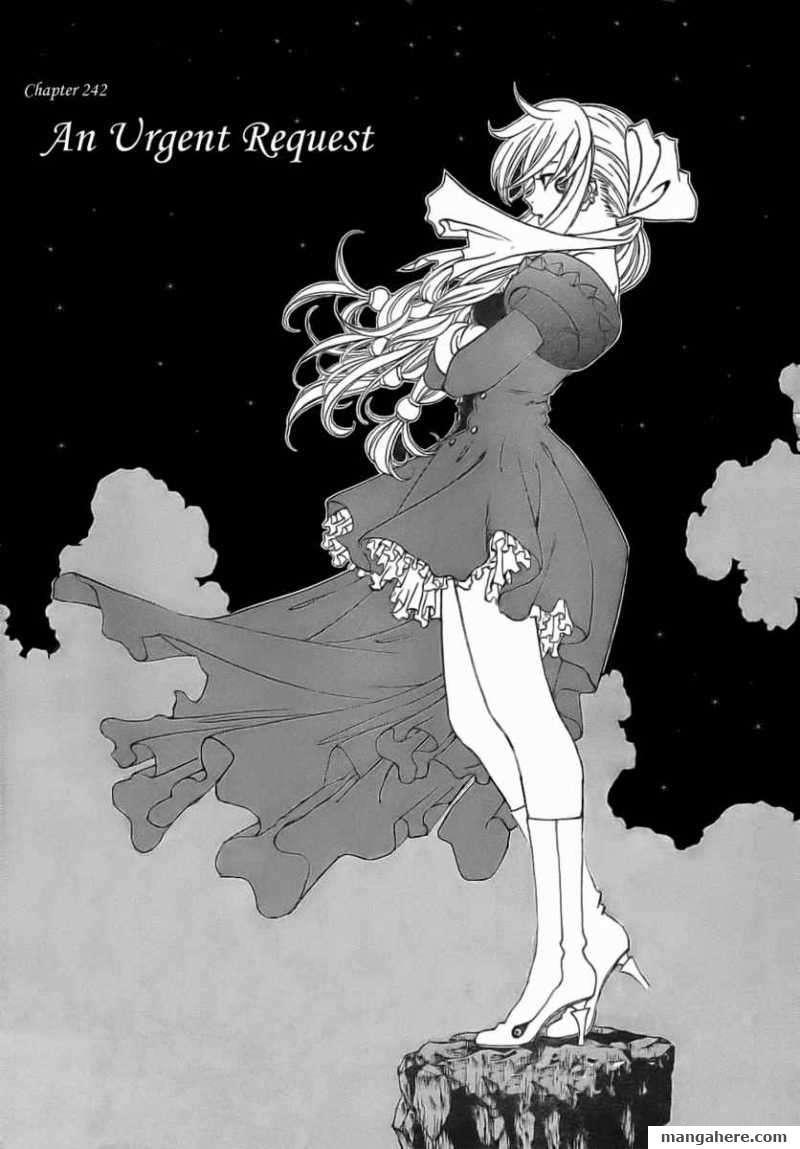 Ah! My Goddess 242 Page 2