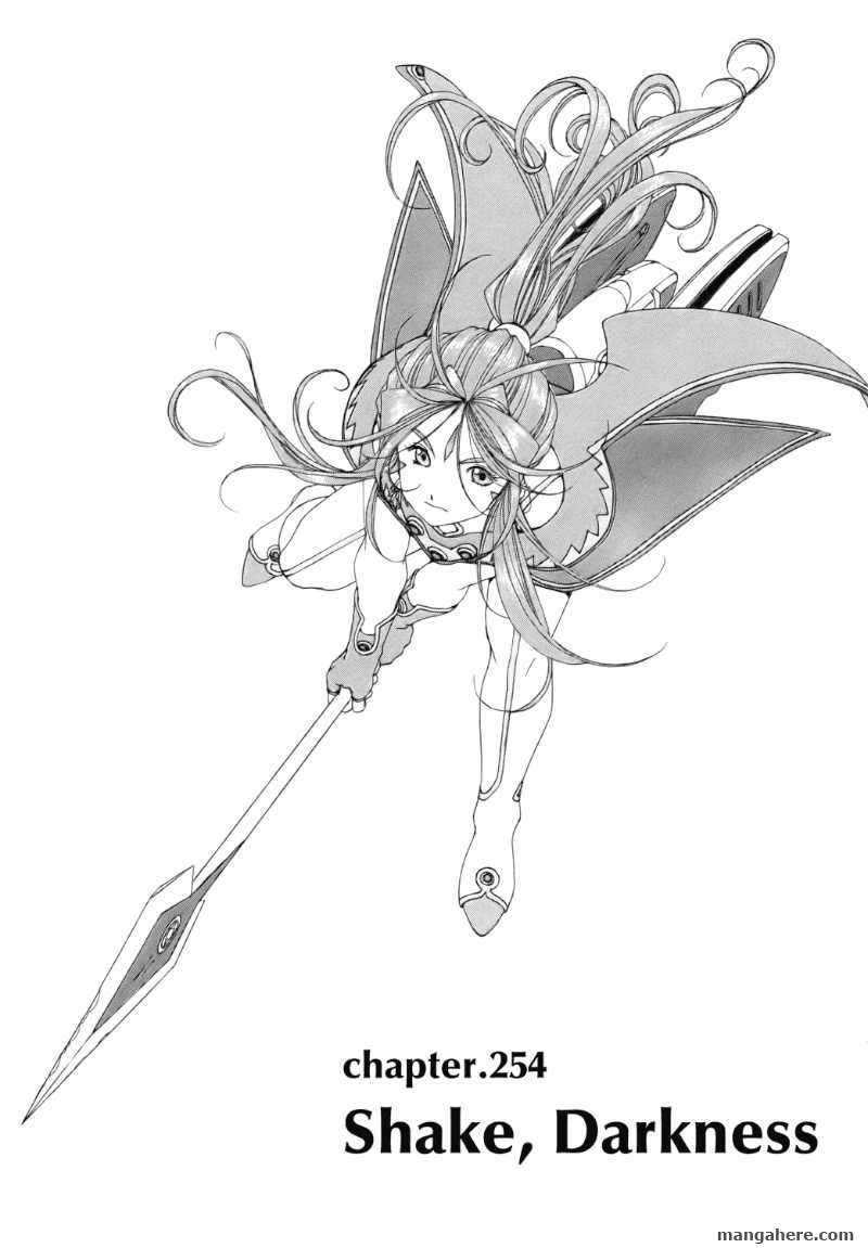 Ah! My Goddess 254 Page 1