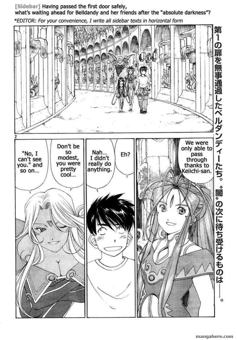 Ah! My Goddess 257 Page 3