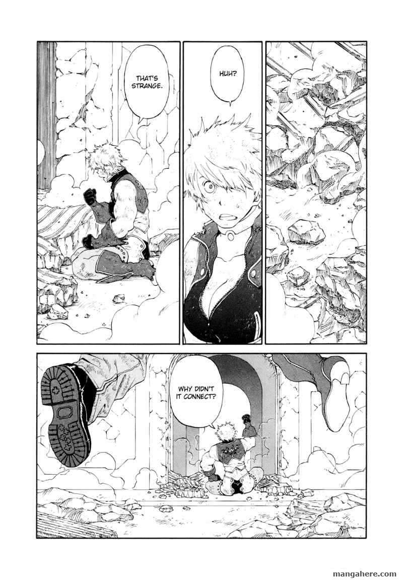 Ah! My Goddess 261 Page 1