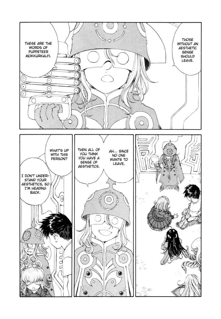 Ah! My Goddess 263 Page 2