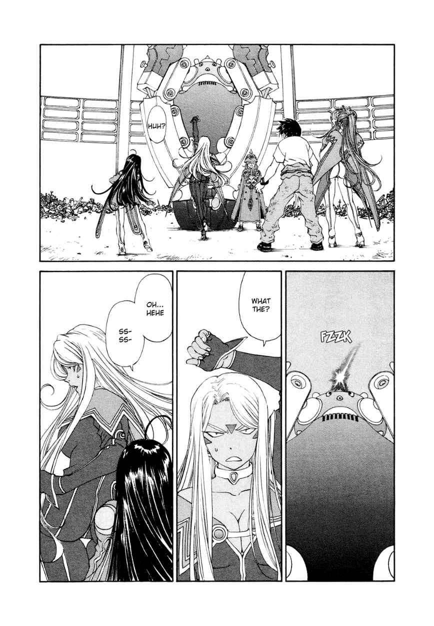 Ah! My Goddess 264 Page 2